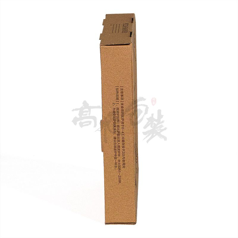 Factory Cheap Price Custom Paper Corrugated Pizza Packing Box