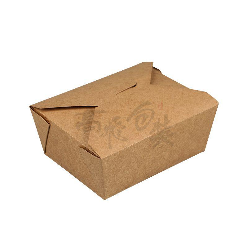 New Design Fashion Customized Cardboard Paper Box