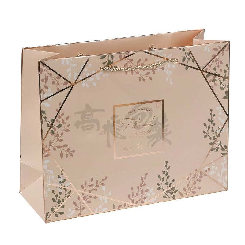 Custom Kraft Shopping Paper Package Gift Bags Wholesale Supplier