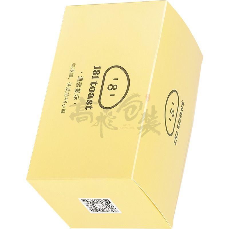 custom printed paper box with pvc window gift coffee capsule packaging box for food