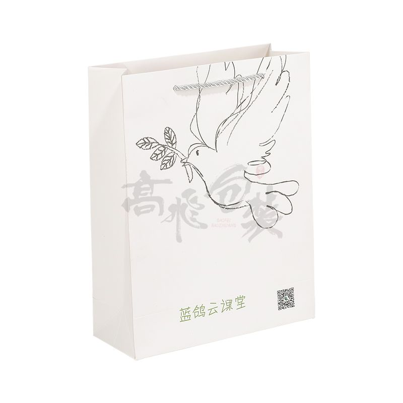 customizable recycle white kraft candy paper packaging bags with handles and logo