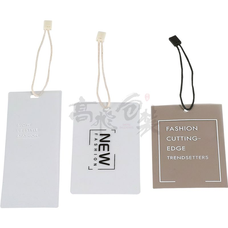 Luxury Cardboard Custom Design Printing Clothing Paper Swing Hang Tags With Cord/String