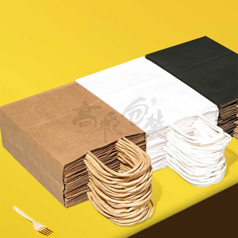 Custom Kraft Shopping Paper Package Gift Bags In Bulk With Handles Wholesale Supplier